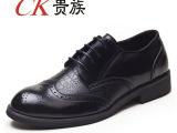 CK贵族新款正品 英伦低帮时尚潮男鞋 真皮男正装绅士低帮系带皮鞋