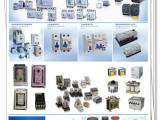 DDS8011 15-60A单相导轨式电能表