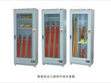 厂家直销电力安全工具柜 ,电力安全柜 ,智能恒温柜,可预约定做