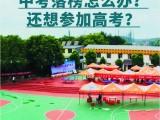 初中考不上高中怎办,初中成绩不好能上大学,武汉华中艺术学校