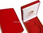 礼品包装盒子定做 纯银镀金纪念章定制周年纪念章厂家