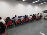 河源电脑入门速成培训,学会为止