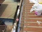 珠海专业房屋维修房屋装修装饰外墙清洗防水补漏