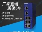 苏州工业交换机厂家飞崧ESD108 8口以太网交换机价格