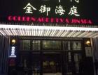 上海闵行区金色年代KTV地址定位