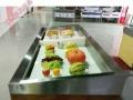厂家直销冰鲜台,不锈钢海鲜展示台,超市冰台,厂家直销