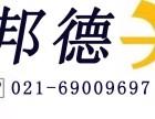 上海物流電話國內長途搬家紅木家具托運打包跨城市搬家鋼琴托運