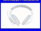 御侵者Y-806 电脑ipad耳机 平板头戴低音耳机 游戏语音带麦