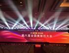 深圳灯光音响舞台LED屏幕出租 主持人 乐队等高端演绎节目