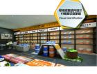 湘彩瓷砖胶厂家K11防水涂料瓷砖背胶免费代理加盟