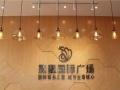 万达广场 5A凤凰国际 写字楼 280平米 可分租