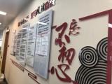 形象墙 文化墙 LOGO墙等制作 专业设计制作