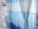 花桥镇窗帘定做,花桥窗帘订做,花桥 陆家订做窗帘批发安装