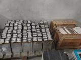 南平武夷山聚合物电池回收