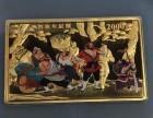 关于十二生肖的起源吉林专业回收金银纪念币