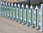 白色庭院别墅围栏变压器护栏隔离塑钢护栏PVC防护栏