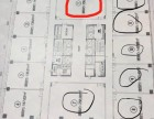 巴南万达广场写字楼出租,面积133-258