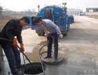 巴南马王坪融汇半岛曦园柳镇恒大城周边下水道疏通服务