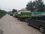 附近小区渣土清运 北京渣土清运公司