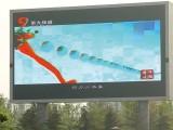 邢台720全景拍摄
