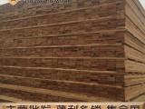 秦皇岛木跳板架子板价格 建筑工程桥梁土建工地用木板木材板材