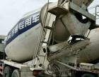 转让 宇通重工水泥罐车出售二手混凝土搅拌车可提档可分