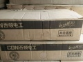 吊顶浴霸清仓处理,西顿电工品牌99元处理数量8台!