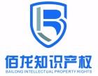 哈尔滨计算机软件著作权登记版权专利