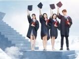 2021年深圳成人高考高升本学历2.5年毕业