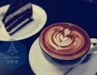 艾神家加盟 艾神家咖啡馆加盟 艾神咖啡加盟吗