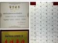 2017年湖南工学院成考专、本科学历提升正在报名中
