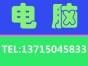 深圳龙华清湖办公文秘培训班热招中