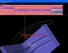 Cimatron it13 it12全套造型编程教程+工厂图档+