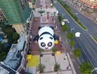 熊猫岛租凭专业租凭熊猫乐园报价清单价格低廉熊乐园现货