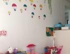 转让家庭式幼儿园