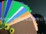 环保多彩 EVA 海绵纸、泡棉纸、儿童剪