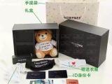 正品珀品BOIEPNEE 能量小熊充电宝10000毫安移动电源