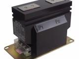 LZZB9-10Q,LZZJ-10KV电流互感器