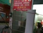 新红昌地产出租房