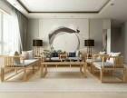 新中式实木沙发组合民宿样板房家具定制现代禅意办公室会客沙发