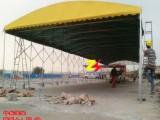 大型仓库工地帐篷伸缩活动遮阳遮雨帐篷夜市烧烤大排档推拉雨棚