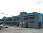 古镇海洲 30000平方大型工业园 楼层或星棚招租