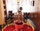 TellLove鄂尔多斯浪漫求婚生日惊喜感情挽回策划公司