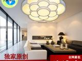 批发灯饰 新款室内客厅卧室照明灯具 亚克力吸顶灯 铁艺led吸顶