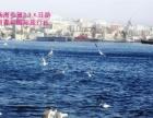 绥芬河海参崴四日风情游