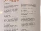 陶木然瓷砖5.8折促销