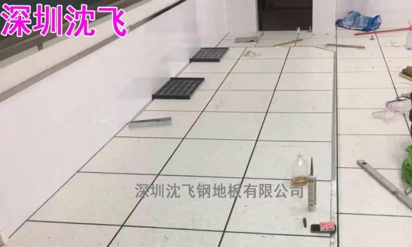 高架防静电陶瓷地板 沈飞防静电地板 全钢防静电地板