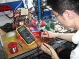 哈尔滨香坊区免费上门维修电脑网络调路由调声卡修监控
