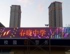 宁波尚视电子专业定制室内外显示屏