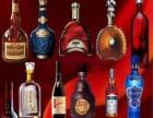 花都专业回收路易十三新款,老款,回收大盒路易十三洋酒